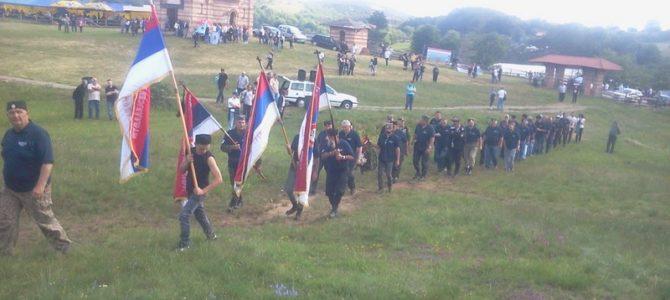 Шумадијски равногорски покрет на Равној гори 2018