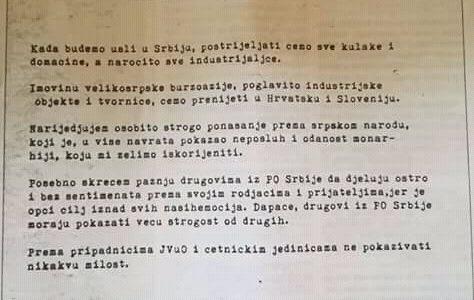 """Наређење """"ослободилаца"""" како треба са Србима"""