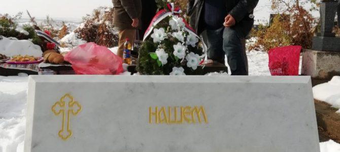 Обележавање годишњице смрти мајора Александра Милошевића 19.11.2018. године