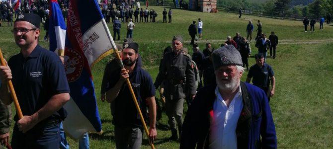 Обележавање годишњице Трећег српског устанка – Равна гора 11.05.2019. године