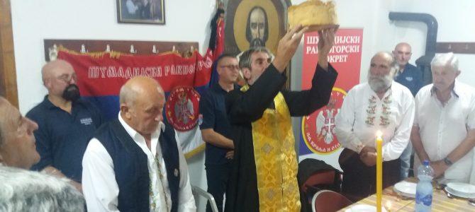 Крсна слава покрета – Чумић, 02.08.2019. године